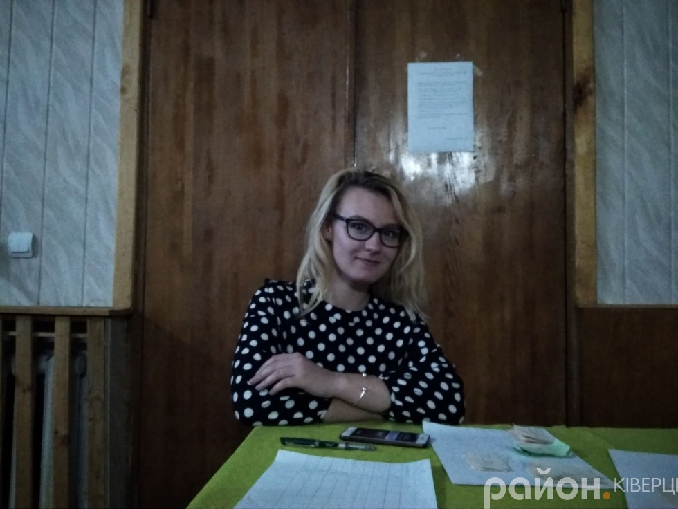 Анастасія Дем'янчук