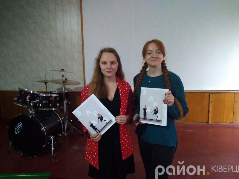 Антоніна Андрійчук та Юлія Карманська