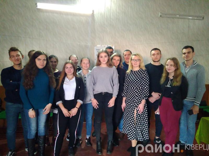 Ківерці поборяться за право стати Молодіжною столицею України