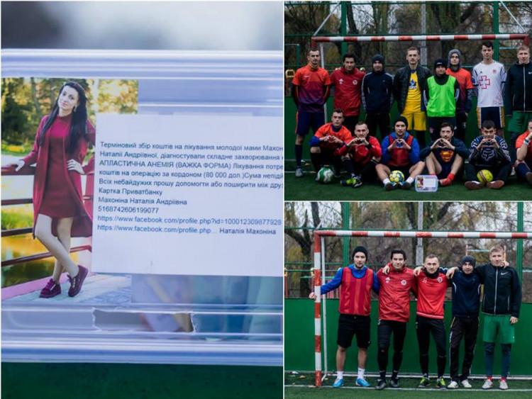 У Ківерцях відбудеться благодійний турнір з футболу «Кубок Друзів»