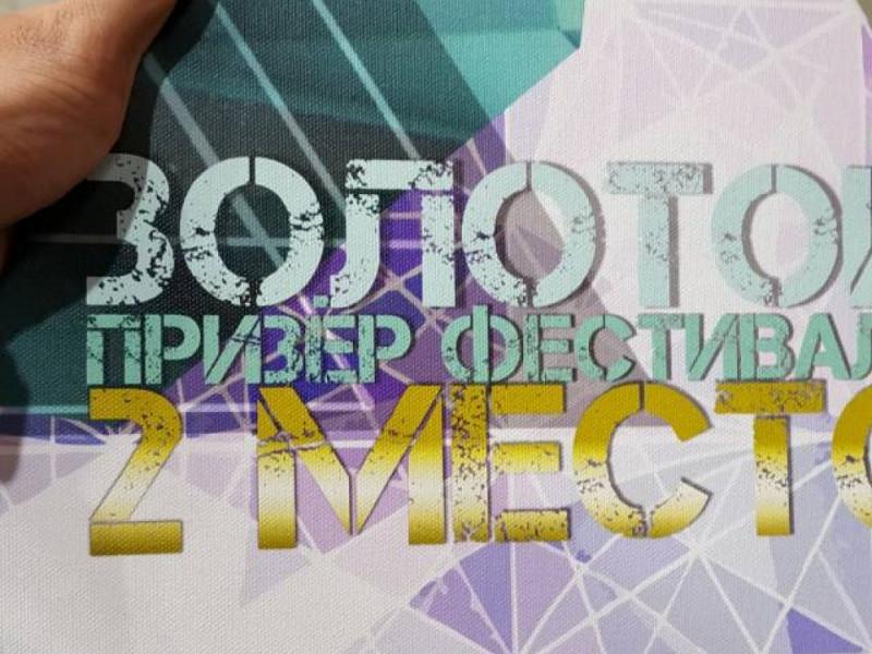 Ківерцівський ансамбль «Мрія» на конкурсі здобув друге місце у Києві