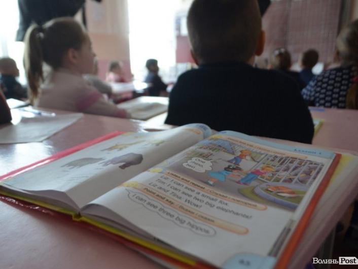 Опосередкована вартість будівництва школи у Башликах становить близько 263 тис грн. за учнівське місце