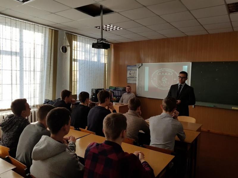 Для ківерцівських школярів провели тренінг з кібербезпеки