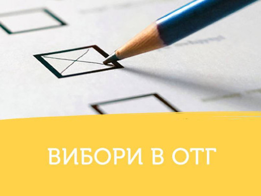 6 кандидатів на посаду Ківерцівського міського голови ОТГ