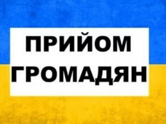 У Ківерці приїде заступник прокурора області