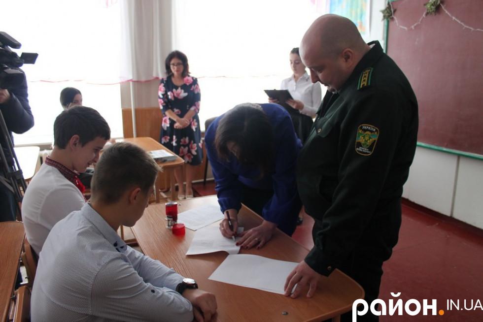 Підписують угоду про співпрацю