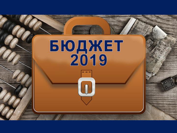Депутати Ківерцівської районної ради не прийняли бюджет на 2019 рік