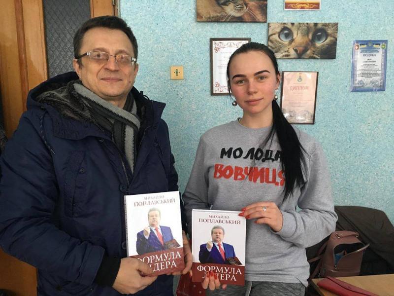 У Ківерцях говорили про розвиток закладів туризму і культури