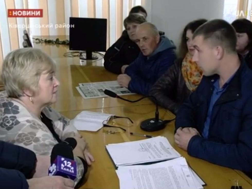 Батьки вимагають звільнити директорку Світлану Степанюк