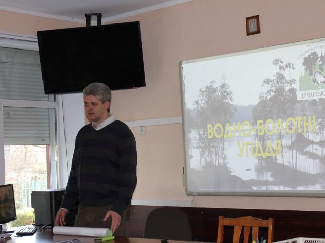 Павло Савчук