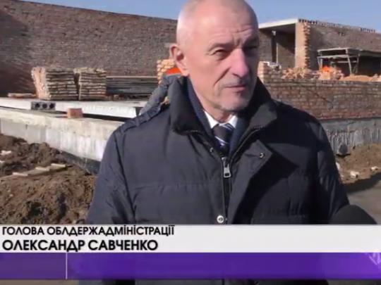 У Башликах розпочали будівництво нової школи