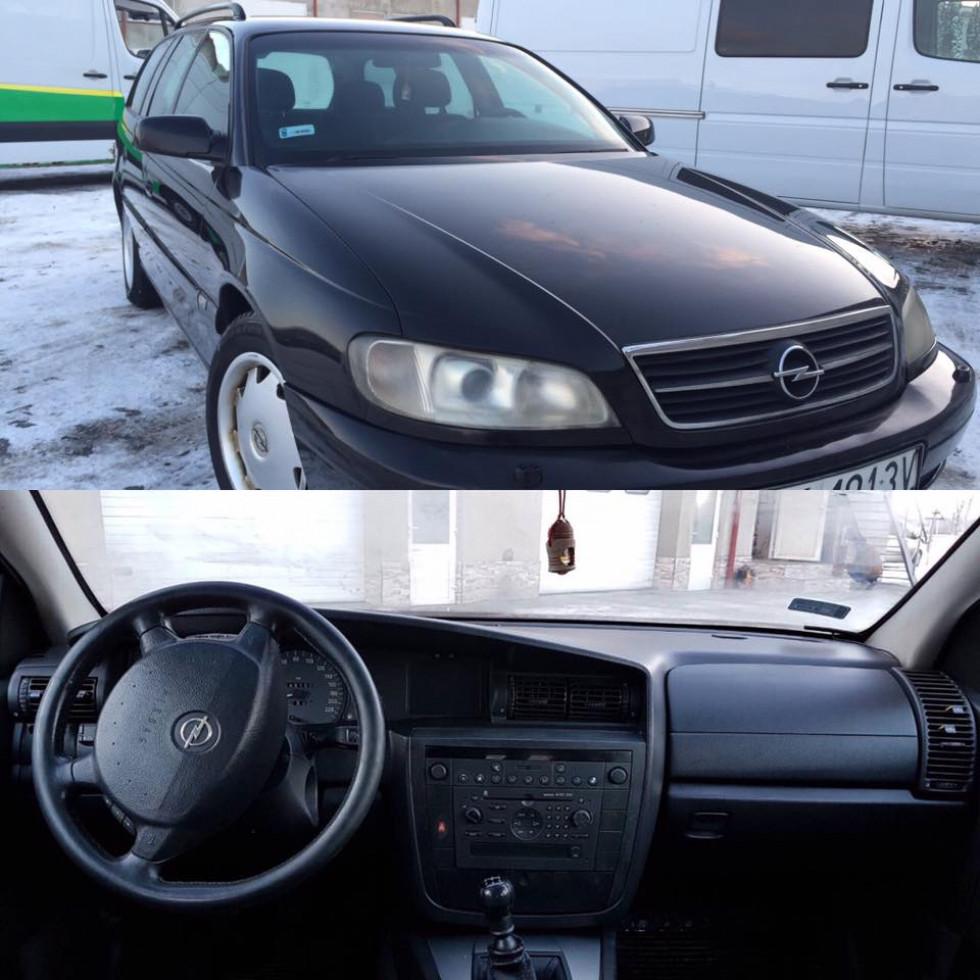 Продам автомобіль Opel Omega C