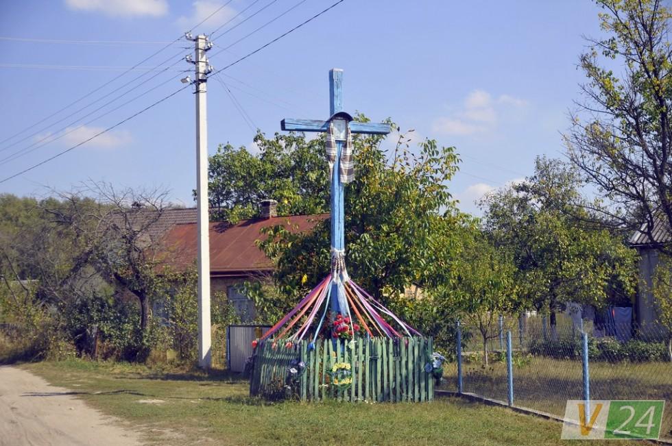 Село береже традиції