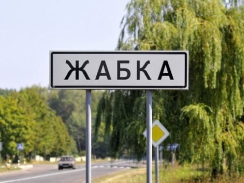 Хто що знає про маленьке «село без сільради» на ківерцівській трасі, крім того, що воно є?..