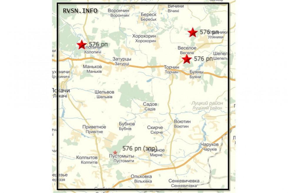 Розташування дивізіонів  576 ракетного полку