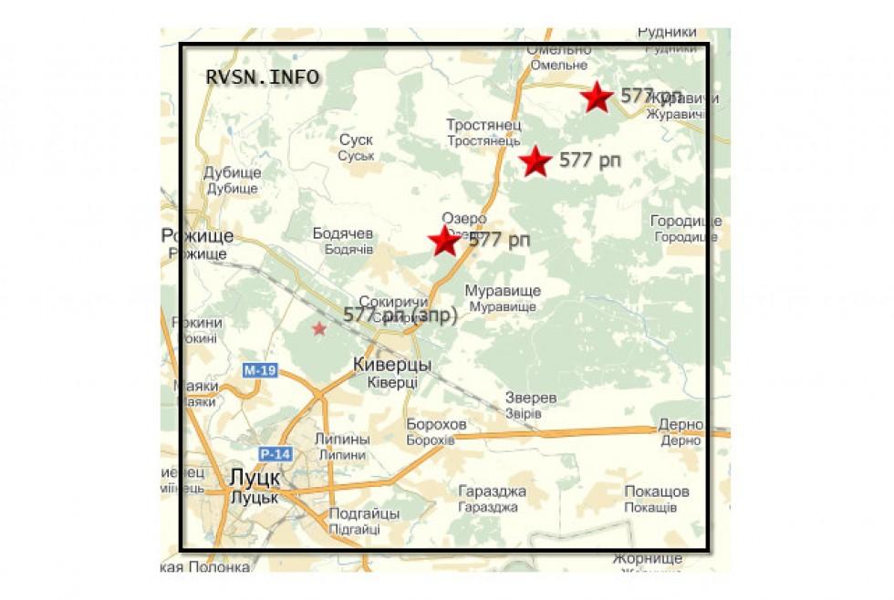 Розташування дивізіонів 577 ракетного полку