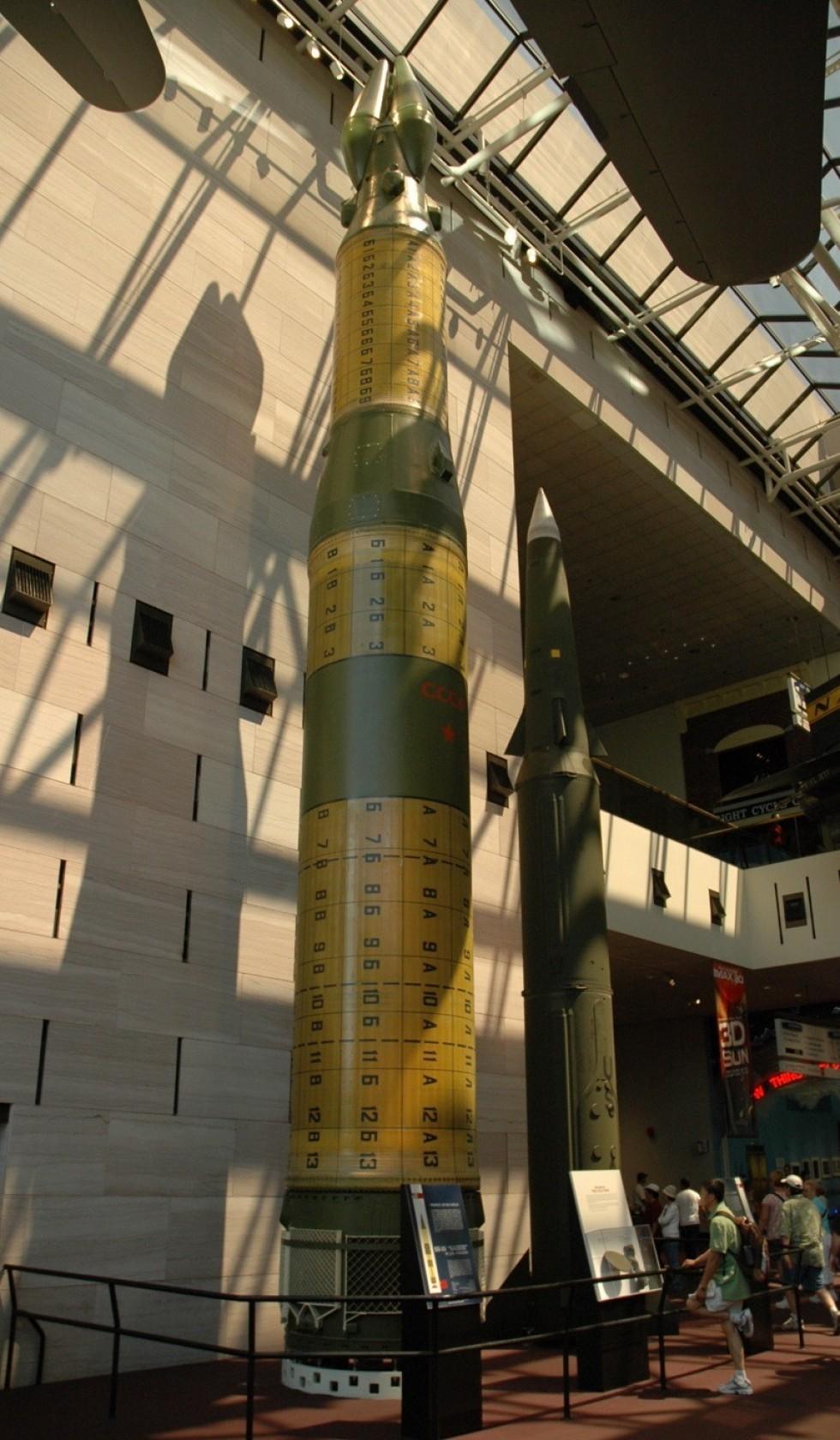 Ракета РСД-10
