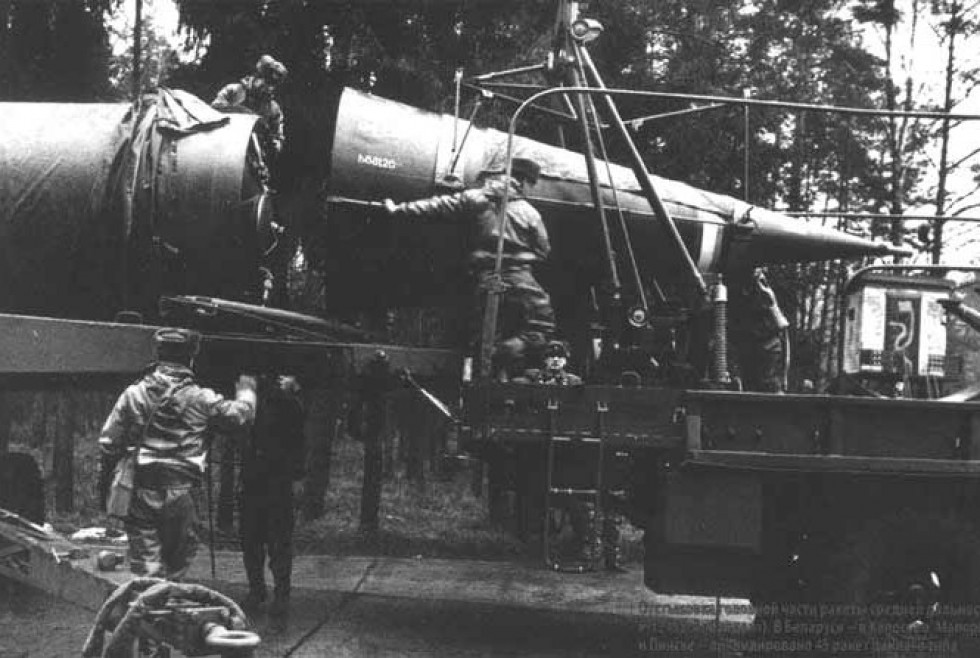 Стиковка боєголовки з ракетою