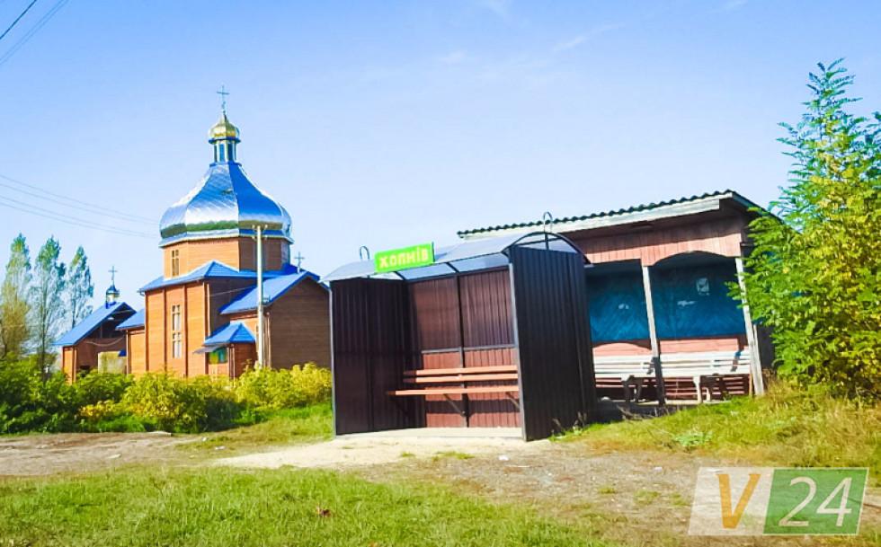 Якими були зупинки у селах Тростянецької сільради донедавна, можна побачити у Хопневі. Але поки можна...