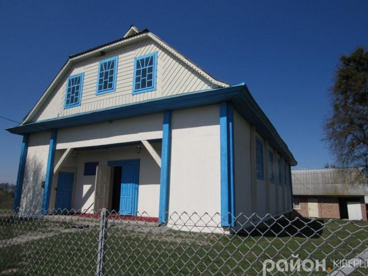 Молитовний будинок у селі Човниця