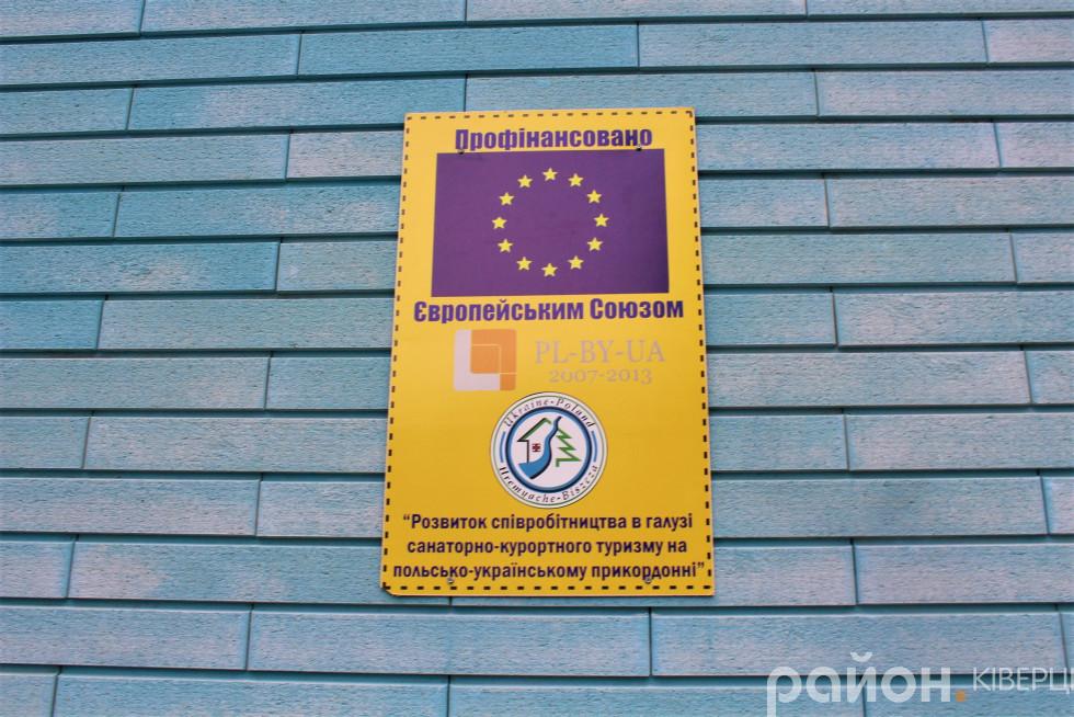 Євросоюз не дасть про себе забути