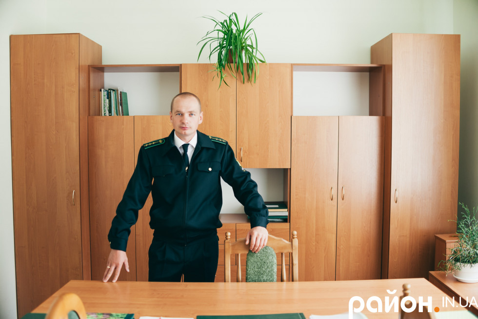Кабінет Андрія