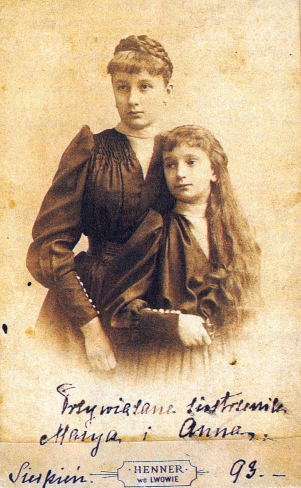 Сестри Марія і Анна Любомирські, кінець ХІХ ст.