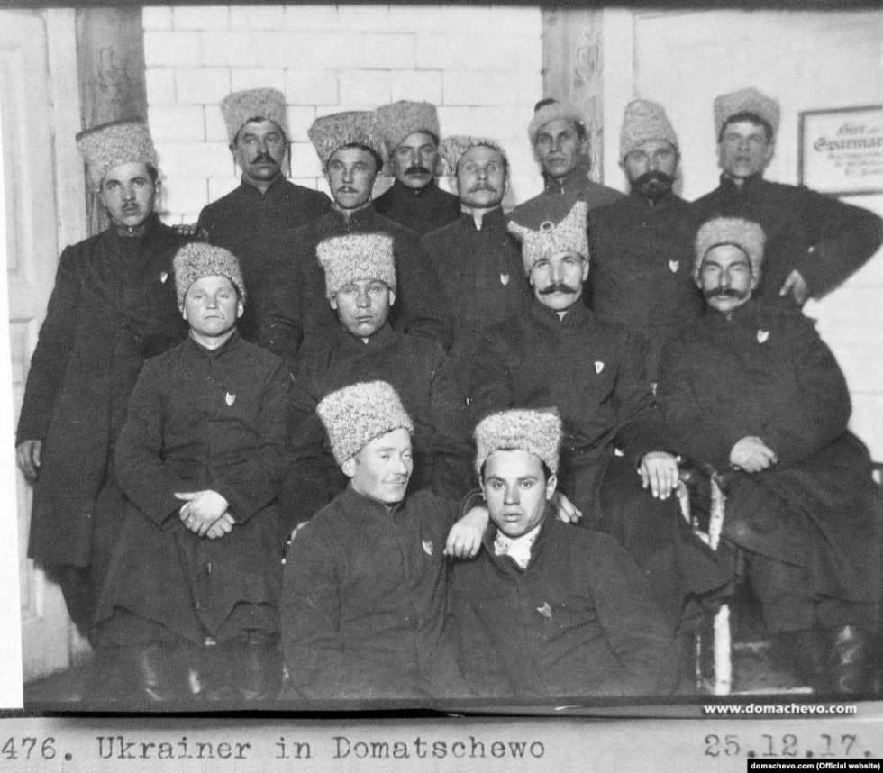 Вояки першої української дивізії синьожупанників Армії УНР в Домачеві на Берестейщині. 25 грудня 1917 року